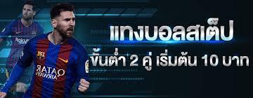 เว็บคาสิโน UFABET